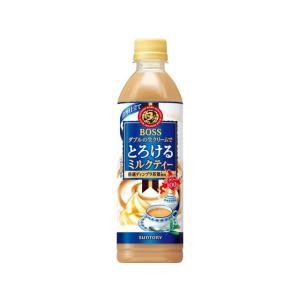 サントリーフーズ サントリー ボス とろけるミルクティー 500ml【単品】
