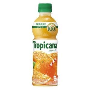 キリンビバレッジ トロピカーナ 100% オレンジ 330ml 単品 の商品画像|ナビ