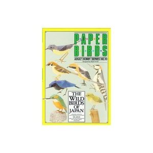 集文社 ペーパーモデルアート 日本の野鳥 7種類実物大 210 (9557bs)|ecjoyecj29