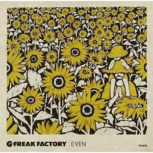 タワーレコード ジーフリークファクトリーイーブン G-FREAK FACTORY/EVEN 【CD】|ecjoyecj29