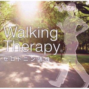 Della Inc. Walking Therapy セロトニン活性 ヒーリング|ecjoyecj29