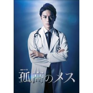 WOWOW 孤高のメス BOX(Blu-r 滝沢秀明