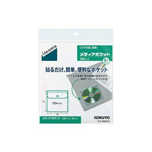 コクヨ メディアポケット<ideamix>CD用5片 (タホ-DEA41)|ecjoyecj30