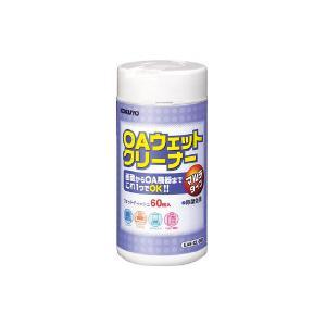 コクヨ OAクリーナー(マルチタイプ)除菌剤配合60枚入 (EAS-CL-E60)|ecjoyecj30