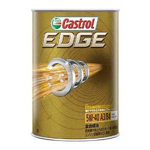 CASTROL(カストロール) Castrol カストロール EDGE5W40SNチタン 1L SN/A3B4 5W40
