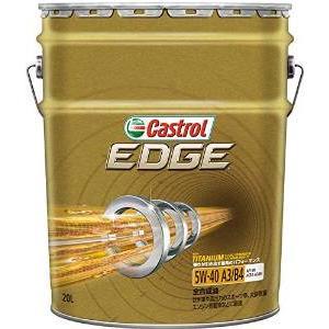 CASTROL(カストロール) Castrol カストロール EDGE5W40SNチタン 20L SN/A3B4 5W40