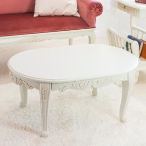 ローテーブル 90 アンティーク調 白 姫系 木製 センターテーブル|eckagudepo