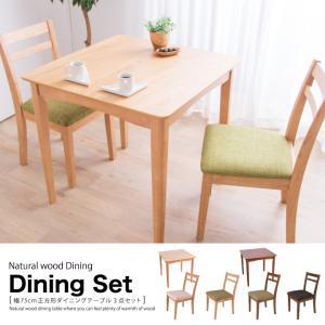 ダイニングテーブル セット 木製 北欧 モダン シンプル 75|eckagudepo