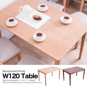 テーブル ダイニングテーブル 木製 北欧 モダン シンプル 120|eckagudepo