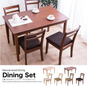 ダイニングテーブル セット 木製 北欧 モダン シンプル 120|eckagudepo