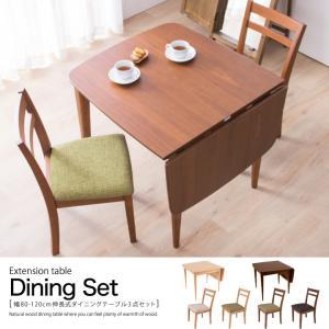 ダイニングテーブルセット 伸長式 木製 ウォルナット 北欧 モダン 80-120|eckagudepo