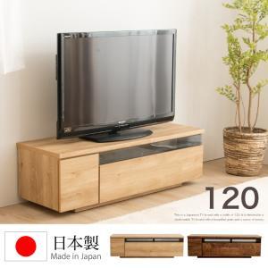 テレビ台 120 ローボード 日本製 完成品 引き出し付き ウォルナット ナチュラル|eckagudepo