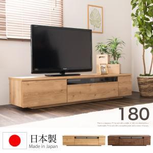 テレビ台 180 ローボード 日本製 完成品 引き出し付き ウォルナット ナチュラル|eckagudepo