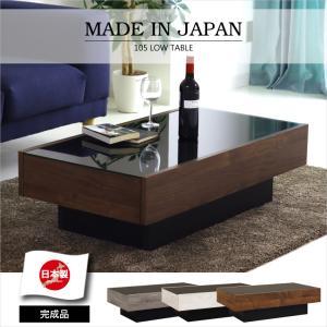 テーブル センターテーブル 日本製 完成品 引き出し付き アウトレットの写真