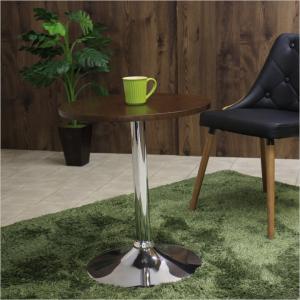 丸テーブル 木製 ウォルナット ミニ サイドテーブル|eckagudepo