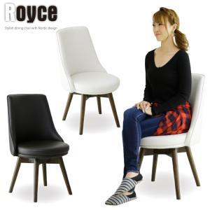 ダイニングチェア チェア 回転チェア 1脚 北欧 モダン 木製  合成皮革 合皮レザー PVC フェイクレザー 回転椅子 食卓チェア|eckagudepo