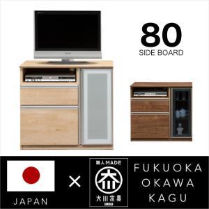 サイドボード テレビ台 ハイタイプテレビボード 幅80 ウォルナット柄 メイプル柄 木製|eckagudepo