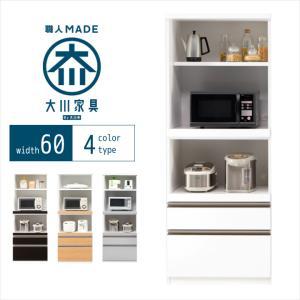 安心の日本製 シンプルなデザインで、カラーも豊富なのでどんなお部屋にも合わせやすいレンジボードになっ...