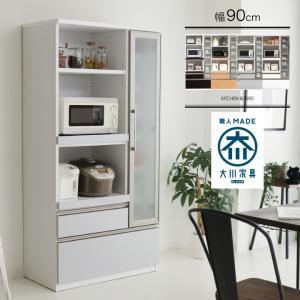 安心の日本製 食器類も家電類もこの1台ですっきりと収納できる優れもの。 シンプルなデザインで、カラー...