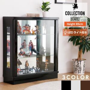 コレクションボード コレクションケース 幅75 奥行25 高さ85 LEDライト付き ロータイプ コレクション フィギュア ガラス ショーケース|eckagudepo