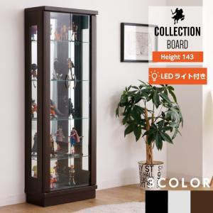 コレクションボード コレクションケース 幅50 奥行25 高さ143 LEDライト付き ハイタイプ コレクション フィギュア ガラス ショーケース|eckagudepo