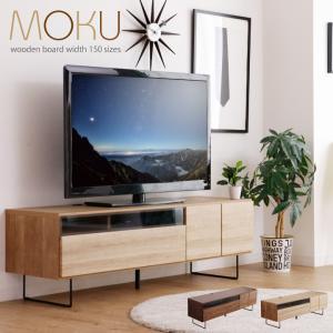 テレビボード テレビ台 150 ローボード 幅150 TV台 TVボード 大型 AV収納 収納 引き出し レトロ 古木風 ロー シンプル モダン 北欧 おしゃれ 木製|eckagudepo