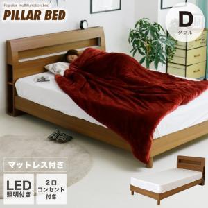 小物が置ける棚が4箇所ある多機能ベッドです。 LEDライトと2口コンセント付き   ■ 送料無料にて...