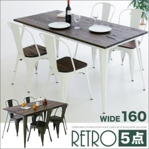 ダイニングテーブルセット 4人用 5点 ニレ 無垢材 天然木 スチール レトロ|eckagudepo