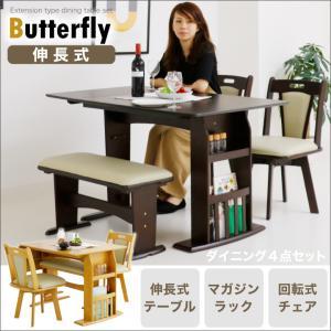 伸長 ダイニングテーブルセット 4人用 伸縮 4点 ベンチ ...