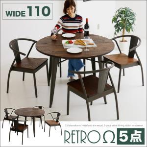 ダイニングテーブルセット 4人用 5点 丸テーブル ニレ 無垢材 天然木 スチール レトロ|eckagudepo