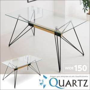 ミッドセンチュリーデザインのイームズ風の強化ガラス使用ガラスダイニングテーブルです  ■ 送料無料に...