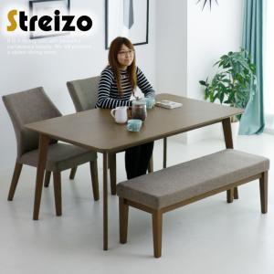 高級木材ウォールナットを使用したスタイリッシュでモダンなダイニングテーブルセットです。  ■ 送料無...