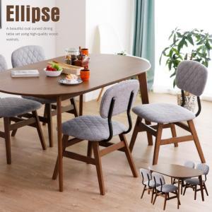 ダイニングテーブルセット 4人 5点 幅160 ウォールナット ファブリック カジュアル おしゃれ 北欧 モダン|eckagudepo