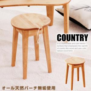 チェア スツール 椅子 イス いす 木製スツール 完成品 ウッド 椅子 チェア 天然木 天然杢 無垢  カントリー調 腰掛け いす イス 丸椅子|eckagudepo