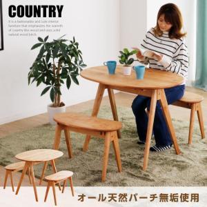 ダイニングテーブルセット ダイニングセット 2人掛け 3点 ベンチ ダイニングテーブル 幅95 無垢 天然木 天然杢 食卓テーブルセット|eckagudepo