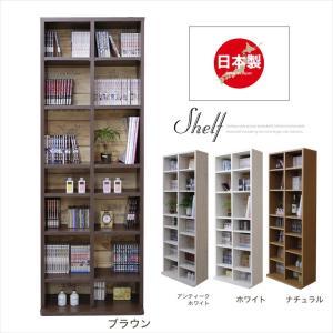 本棚 オープンラック 木製 ラック 飾り棚 日本製 完成品|eckagudepo