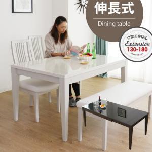 テーブル 伸長式 ダイニングテーブル 幅130 幅180 ホワイト ブラック 木目 鏡面 シンプル 高級 おしゃれ モダン|eckagudepo