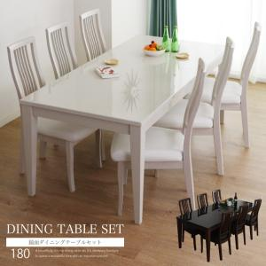 ダイニングテーブルセット 6人 7点 幅180 ホワイト ブラック 木目 鏡面 シンプル 高級 おしゃれ モダン|eckagudepo