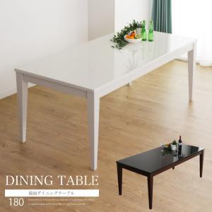 ダイニングテーブル テーブル 180 6人 幅180 ホワイト ブラック 木目 鏡面 シンプル 高級 おしゃれ モダン|eckagudepo