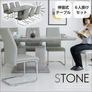 伸張 ダイニングテーブルセット 6人 7点 コンクリート柄 カンティレバーチェア おしゃれ アウトレット|eckagudepo