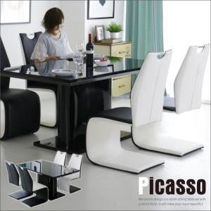ダイニングテーブルセット 4人掛け 5点 幅150 長方形 強化ガラス 鏡面仕上 光沢 艶あり アウトレット|eckagudepo