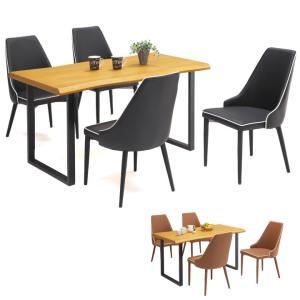 ダイニングセット ダイニングテーブルセット 4人掛け 5点 テーブル幅140 オーク 天然木 北欧 アウトレット品|eckagudepo