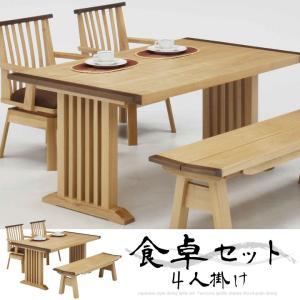 ダイニングテーブルセット 4人用 4点 ベンチ タモ 天然木 和風 回転椅子 和風 モダン|eckagudepo