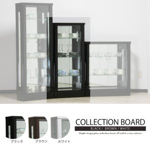 背面ミラー付きの高級感あるガラス棚 コレクションボード です。  ■ 送料無料にて配達 ■  別途送...