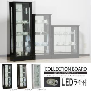 コレクションケース コレクションボード ガラスショーケース 幅50cm 奥行き25cm LEDライト付|eckagudepo