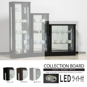 背面ミラー付きの高級感あるガラス棚 ロータイプ LEDライト付 コレクションボード です。  ■ 送...