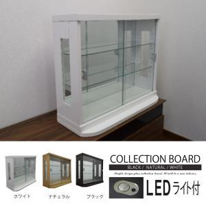 コレクションケース コレクションボード ガラスショーケース LEDライト付 幅70cm 奥行き25cm 完成品|eckagudepo