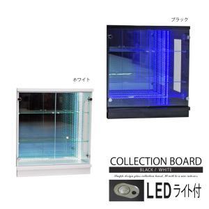 コレクションケース コレクションボード ガラスショーケース LEDライト付 ロータイプ 幅75cm 奥行き28cm 完成品|eckagudepo