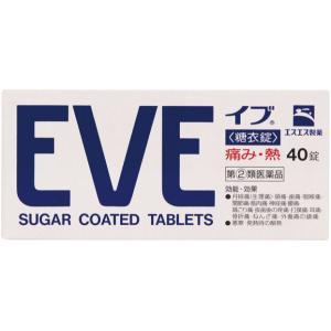 【指定第2類医薬品】 イブ糖衣錠 40錠入 【セルフメディケーション税制対象商品】|eckyorindo2525