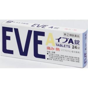 【指定第2類医薬品】 イブA錠 24錠 【セルフメディケーション税制対象商品】|eckyorindo2525